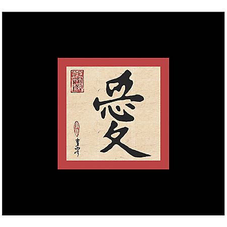 """Allsop® Naturesmart Mouse Pad, 8.5"""" x 8"""", Calligraphy Love Mouse"""