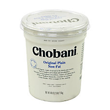 Chobani 0percent Plain Non Fat Greek