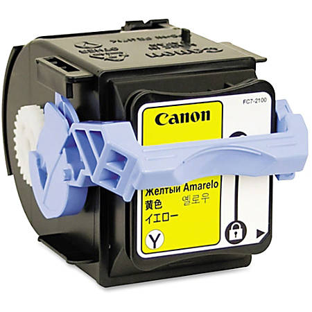 Canon GPR-27 - 2-pack - yellow - original - toner cartridge - for imageRUNNER LBP5970; LBP-5970, 5975