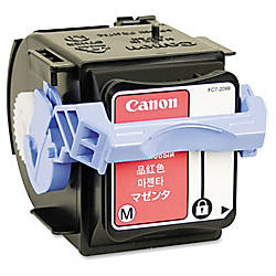 Canon GPR 27 Original Toner Cartridge