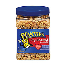 PLANTERS Dry Roasted Peanuts 345 Oz