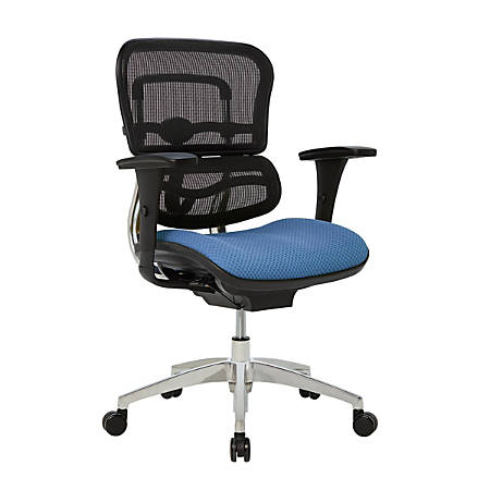WorkPro® 12000 Series Ergonomic Mid-Back Mesh/Fabric Chair, Sky