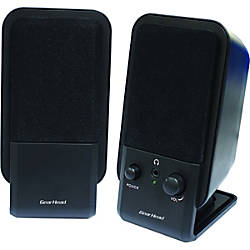 Gear Head SP2600ACB 20 Speaker System