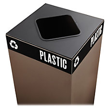 Safco Public Square Recycling Receptacle Lid