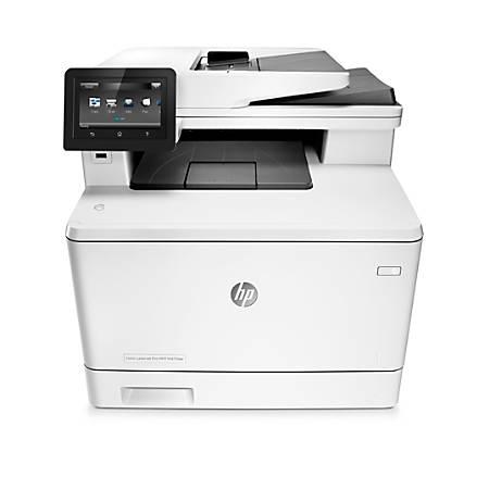 HP LaserJet Pro M477fdw Wireless Color Laser Printer, Scanner, Copier And Fax