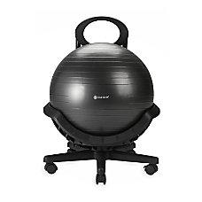 Gaiam Ultimate Balance Ball Chair Black