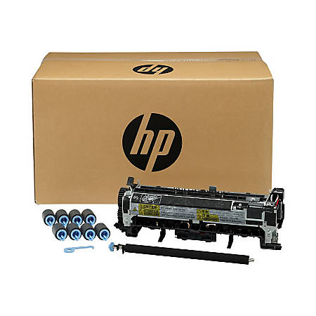 HP LaserJet 110V Maintenance Kit - Laser