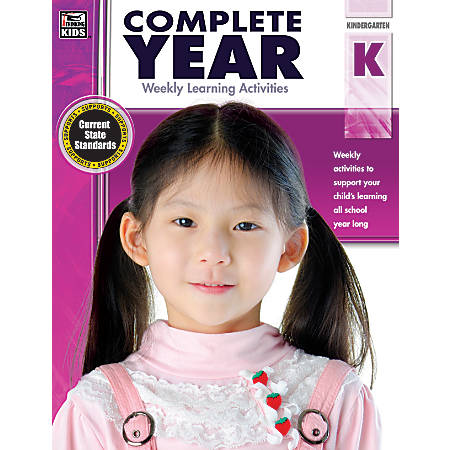 Thinking Kids Complete Year Books, Grade K