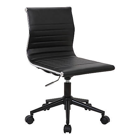 LumiSource Master Faux Leather Contemporary Armless Adjustable Task Chair, Black