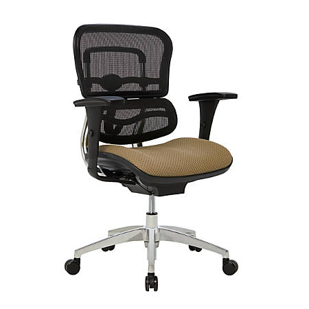 WorkPro® 12000 Ergonomic Mesh/Fabric Managerial Mid-Back Chair, Beige/Black/Chrome