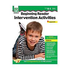Key Education Beginning Reader Intervention Activities