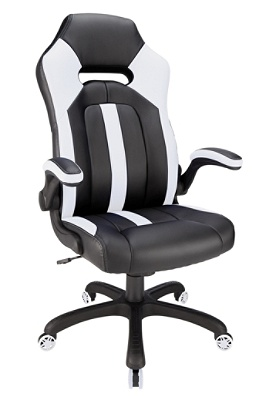 Leather High Back Gaming Chair