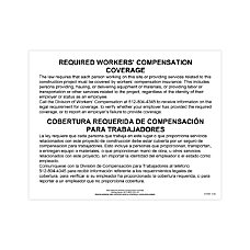 ComplyRight State Specialty Poster EnglishSpanish Texas