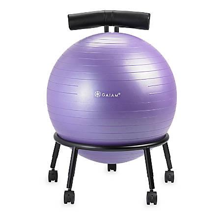 Gaiam Custom Fit Balance Ball Chair, Purple