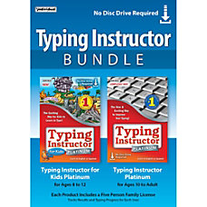 Typing Instructor Bundle