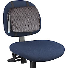 Eldon Adjustable Backrest