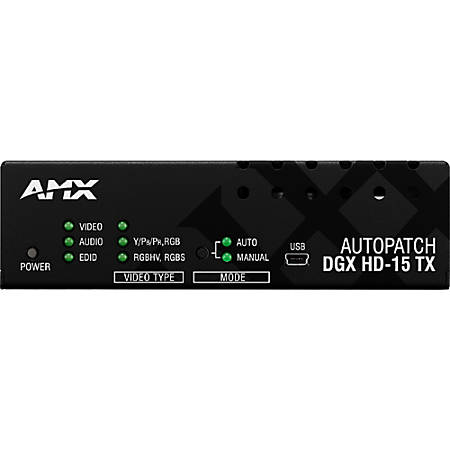 AMX AVB-TX-DGX-HD15-SC FIBER Video Extender