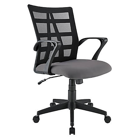 Brenton Studio® Jaxby Mesh/Fabric Mid-Back Task Chair, Black/Gray