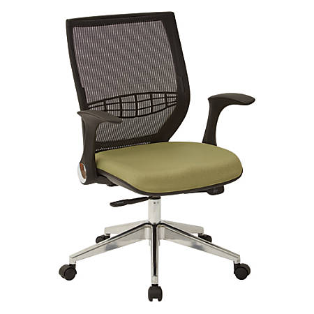 Office Star™ Pro-Line II ProGrid Fabric High-Back Chair, Lily Pad/Black/Silver
