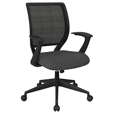 Office Star™ Work Smart Mesh Task Chair, Charcoal Onyx/Black