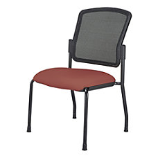 WorkPro Spectrum Armless Guest Chair CordovanBlack