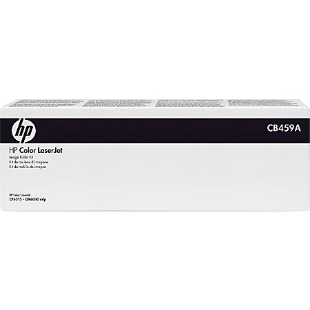 HP CB459A Laser Image Roller Kit