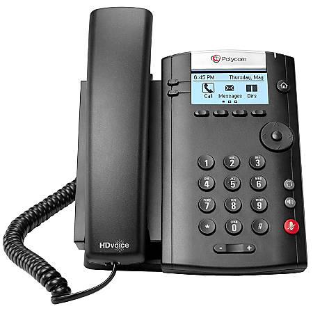 Polycom® VVX 201 VoIP 2-Line Business Media Phone, G2200-40450-025