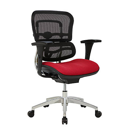 WorkPro® 12000 Ergonomic Mesh/Fabric Managerial Mid-Back Chair, Cherry/Black/Chrome