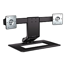 HP Adjustable Dual Display Stand Stand
