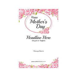 Custom Banner Vertical Mothers Day Roses