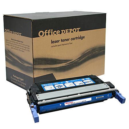 Office Depot® Brand OD4700C (HP 643A / Q5951A) Remanufactured Cyan Toner Cartridge