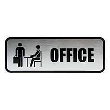 Cosco Brushed Metal Office Sign 3