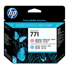 HP 771 High Yield Light CyanLight