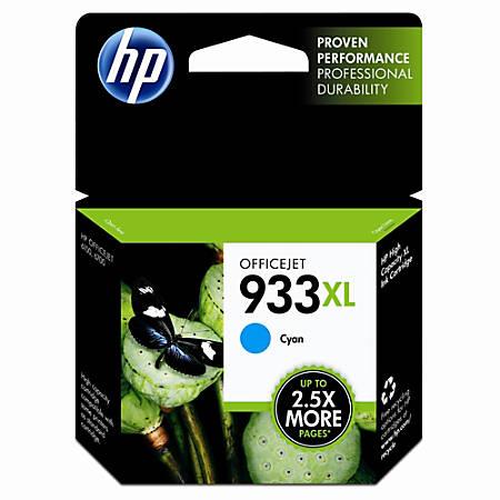 HP 933XL Cyan Ink Cartridge (CN054AN)