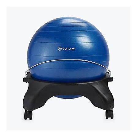 Gaiam Backless Balance Ball Chair, Blue