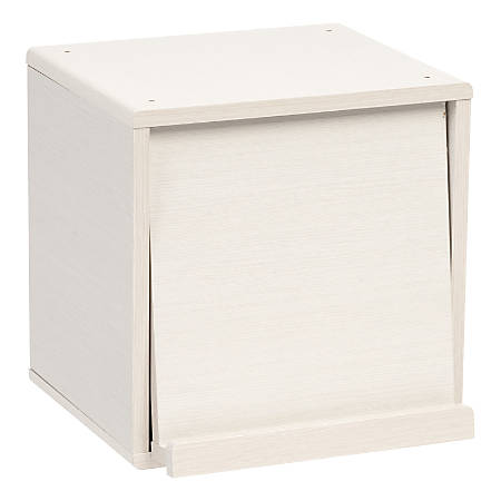 IRIS 2-Shelf Wood Storage Cube With Pocket Door, White Pine