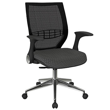 Office Star™ Pro-Line II ProGrid Fabric High-Back Chair, Charcoal Onyx/Black/Silver