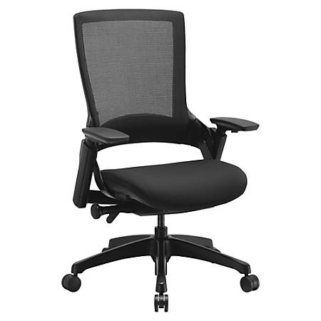 Lorell® Serenity Series Executive Multifunction High-Back Chair, Mesh/Fabric, Black