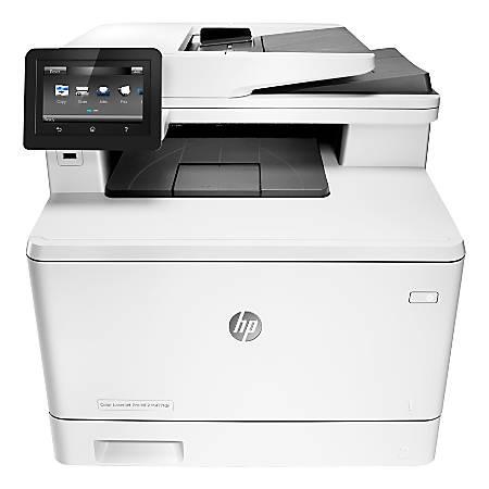 HP LaserJet Pro Color Laser All In One Printer Copier