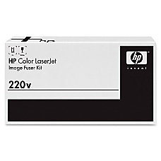 HP 220 Volt User Maintenance Kit