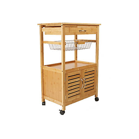 "Mind Reader 3-Tier Space-Saving Bamboo Kitchen Cart, 33""H x 20 3/4""W x 12 3/4""D, Brown"