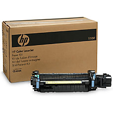HP 110 Volt Fuser Kit Laser