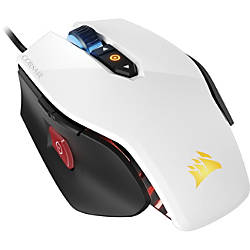 Corsair M65 Pro RGB FPS Gaming