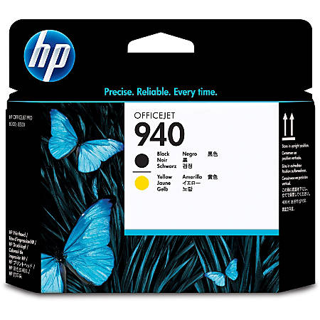 HP C4900A, Black/Yellow Printheads Item # 813935