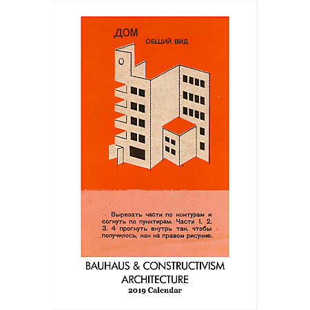 "Retrospect Monthly Wall Calendar, Bauhaus & Constructivism Architecture, 19-1/4"" x 12-1/2"", Multicolor, January to December 2019"