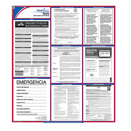 """ComplyRight™ New Jersey State Labor Law Spanish Poster, 37"""" x 24"""""""