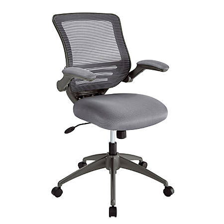 Realspace® Calusa Mesh/Fabric Mid-Back Managerial Chair, Silver