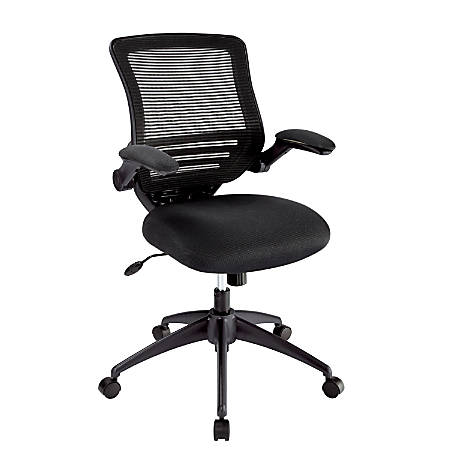 Realspace® Calusa Mesh Mid-Back Chair, Black