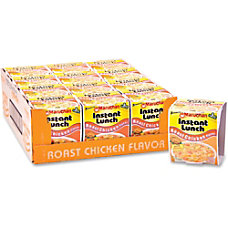 Maruchan Chicken Flavor Instant Lunches 225
