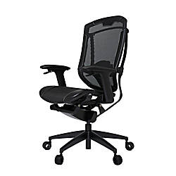 Vertagear Gaming Series Triigger 350 Ergonomic
